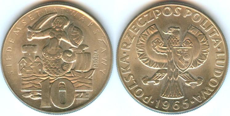 куда можно сдать серебряные монеты сбербанка