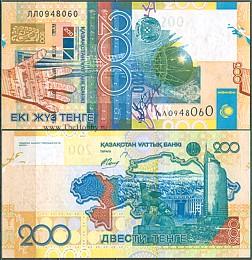2006 г. Казахстан 200 тенге # 28r Unc ЛЛ Replacement - Казахстан ...