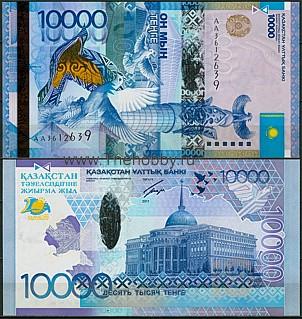 2011 г. Казахстан 10000 тенге # UNC - Казахстан / СНГ и Балтия ...