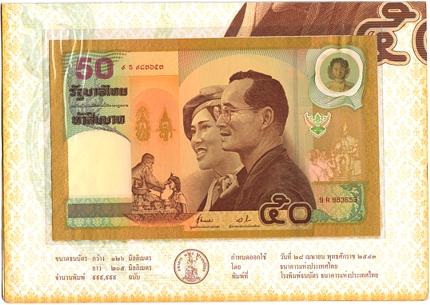 Магазин банкнот в москве продам металлоискатель ака